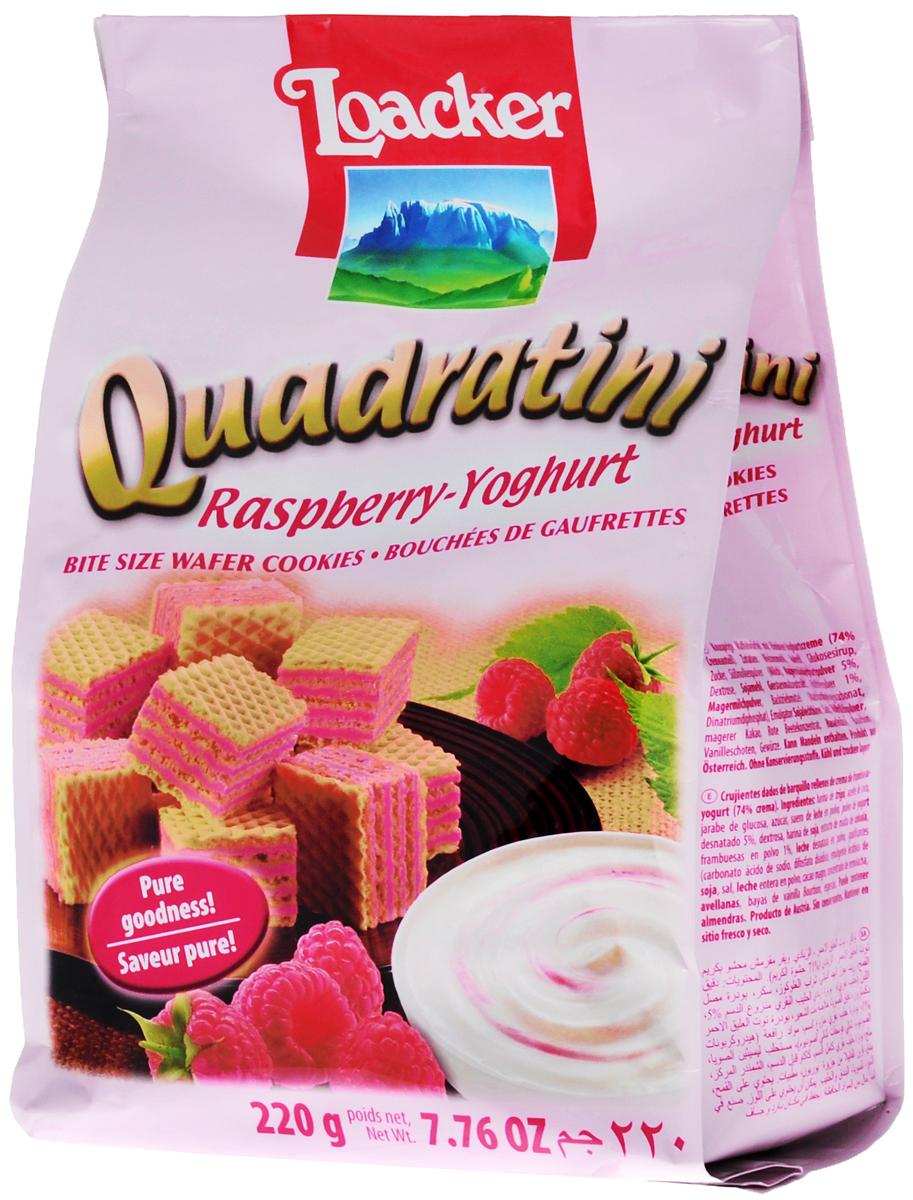 Loacker Квадратини Малина и йогурт вафли, 220 г коломпенское вафли шоколадный вкус 220 г