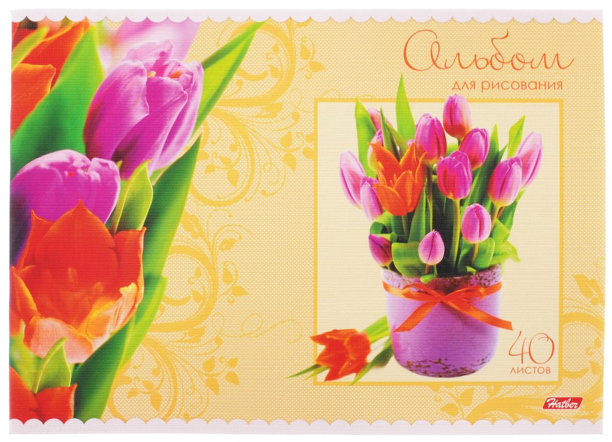 Hatber Альбом для рисования Тюльпаны цвет бежевый 40 листов принадлежности для рисования hatber альбом для рисования 16 листов верные друзья