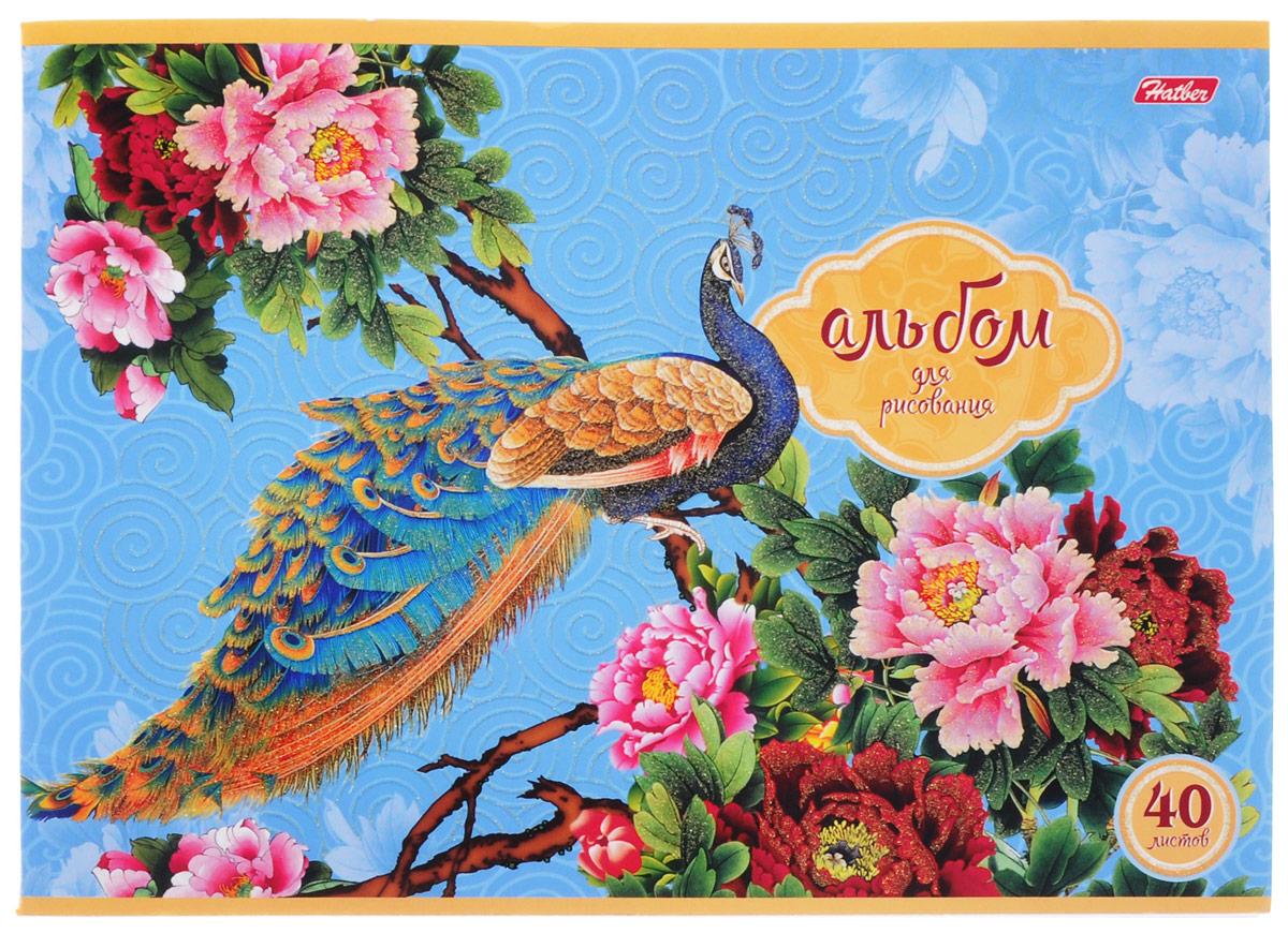 Hatber Альбом для рисования Райский сад 40 листов 14394 hatber альбом для рисования райский сад 40 листов 14397