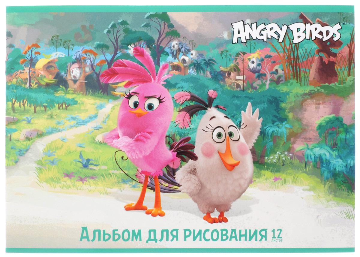 Hatber Альбом для рисования Angry Birds 12 листов 1523112А4В_15231Альбом для рисования Hatber Angry Birds непременно порадует маленького художника и вдохновит его на творчество.Альбом изготовлен из белоснежной бумаги с яркой обложкой из плотного картона, оформленной изображением персонажей мультфильма по мотивам популярной игры Angry Birds. Внутренний блок альбома состоит из 12 плотных листов. Способ крепления - металлические скрепки. Высокое качество бумаги позволяет рисовать в альбоме карандашами, фломастерами, акварельными и гуашевыми красками.