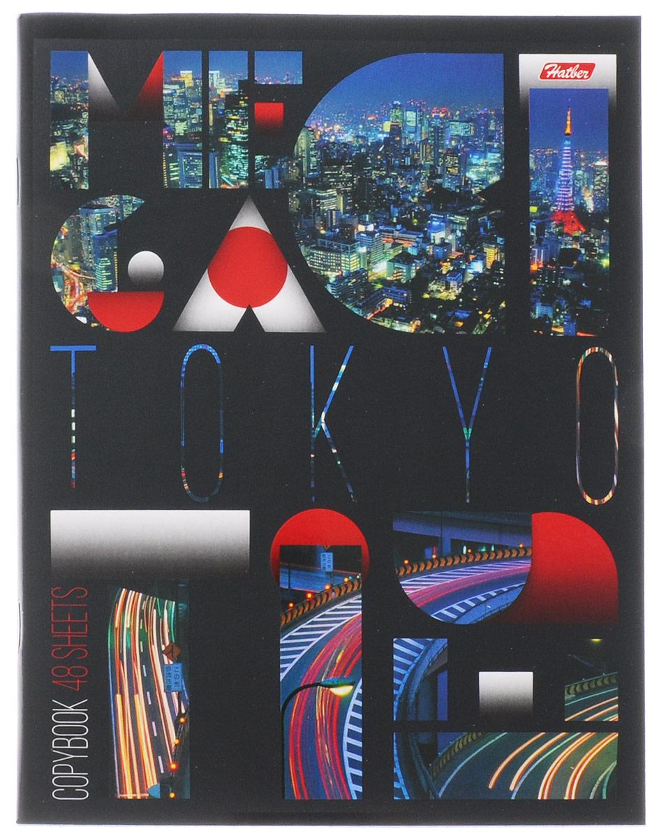 Hatber Тетрадь Токио 48 листов в клетку7-48-009Тетрадь Hatber Токио отлично подойдет для занятий школьнику, студенту, а также для различных записей.Обложка, выполненная из плотного картона, позволит сохранить тетрадь в аккуратном состоянии на протяжении всего времени использования. Обложка оформлена изображением видов Токио.Внутренний блок тетради, соединенный двумя металлическими скрепками, состоит из 48 листов белой бумаги. Стандартная линовка в клетку голубого цвета дополнена полями, совпадающими с лицевой и оборотной стороны листа. В верхнем углу каждой странички находится разделенное точками место для даты, в нижнем - пустые квадратики для номеров страниц.