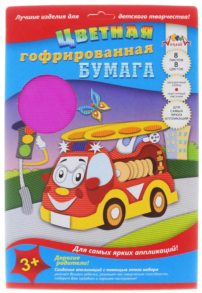 Апплика Цветная бумага гофрированная Автобус 8 листов