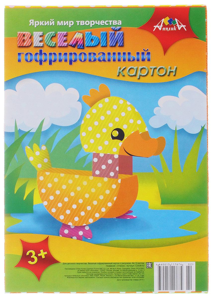Апплика Цветной картон гофрированный Утенок 5 листов silwerhof цветной картон гофрированный металлизированный 5 листов