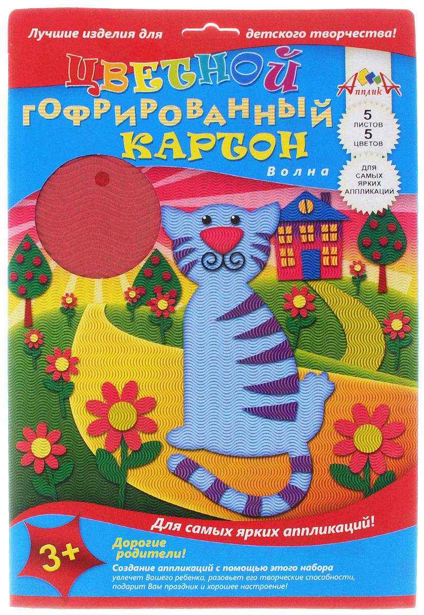 Апплика Цветной картон гофрированный Кот 5 листов феникс картон гофрированный 5 листов