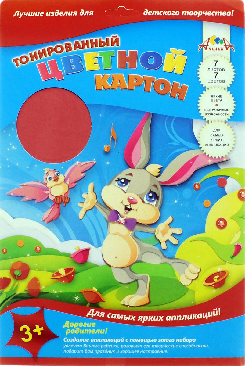 Апплика Цветной картон тонированный Кролик 7 листовС1791-03Цветной тонированный картон Апплика Кролик формата А4 идеально подходит для детского творчества: создания аппликаций, оригами и многого другого. В упаковке 7 листов тонированного двухстороннего картона 7 разных цветов. Картон упакован в папку-конверт с окошком.Детские аппликации из цветного картона - отличное занятие для развития творческих способностей ипознавательной деятельности малыша, а также хороший способ самовыражения ребенка. Рекомендуемый возраст: от 3 лет.