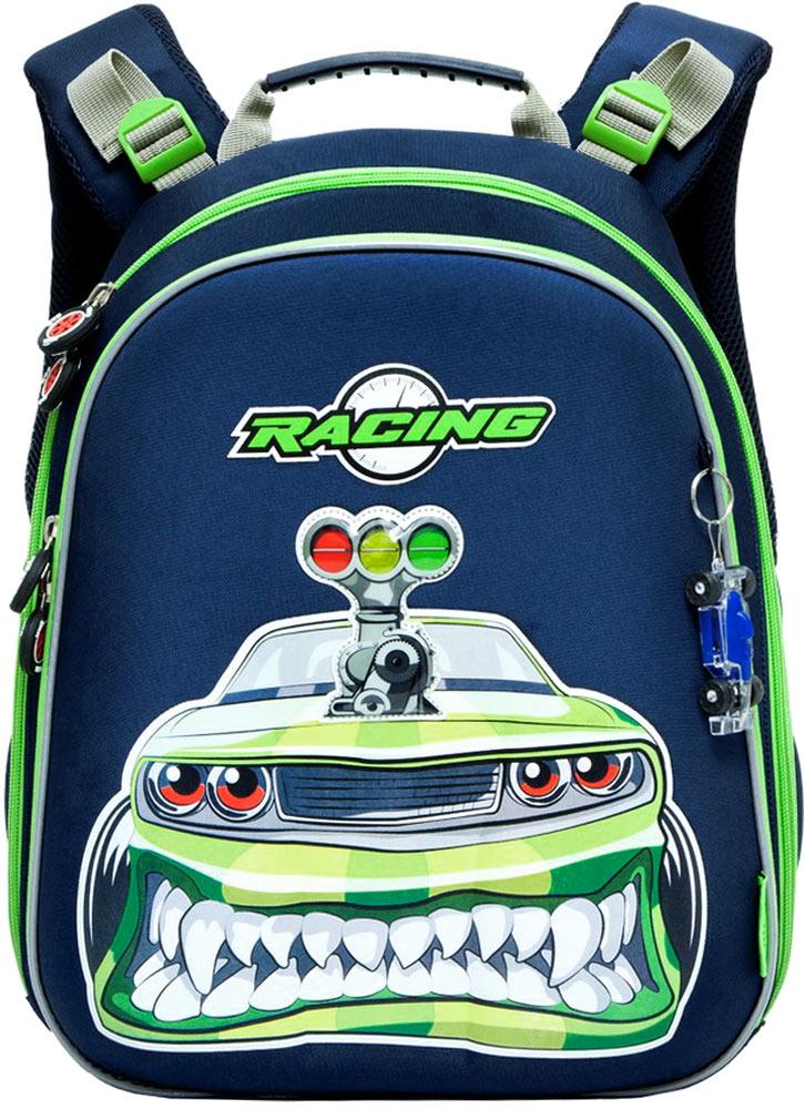 Grizzly Ранец школьный цвет темно-синий RA-669-2/2 grizzly рюкзак школьный цвет серый ra 780 1