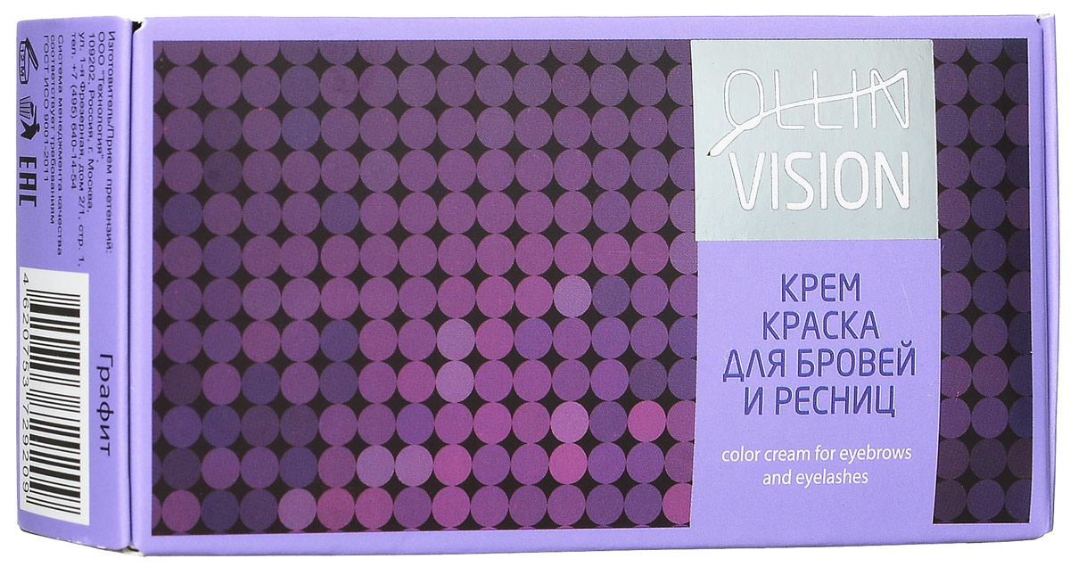 Ollin Крем-краска для бровей и ресниц (графит) Vision Set Color Cream For Eyebrows And Eyelashes (Graphite) 20+20 мл (в наборе)721524/4620753729209Крем-краска для бровей и ресниц Ollin Vizion Color Cream обеспечивает стойкий результат окрашивания бровей и ресниц. Отличные характеристики в работе. Формула на основе исключительно активных пигментов высочайшего качества гарантирует получение однородного, стойкого цвета.В комплект крем-краски для бровей и ресниц Ollin Vision входит: Крем-краска, 20 мл. Окислитель, 15 мл. Защитные листочки для век. Цвет: графитОбъём: 20 мл