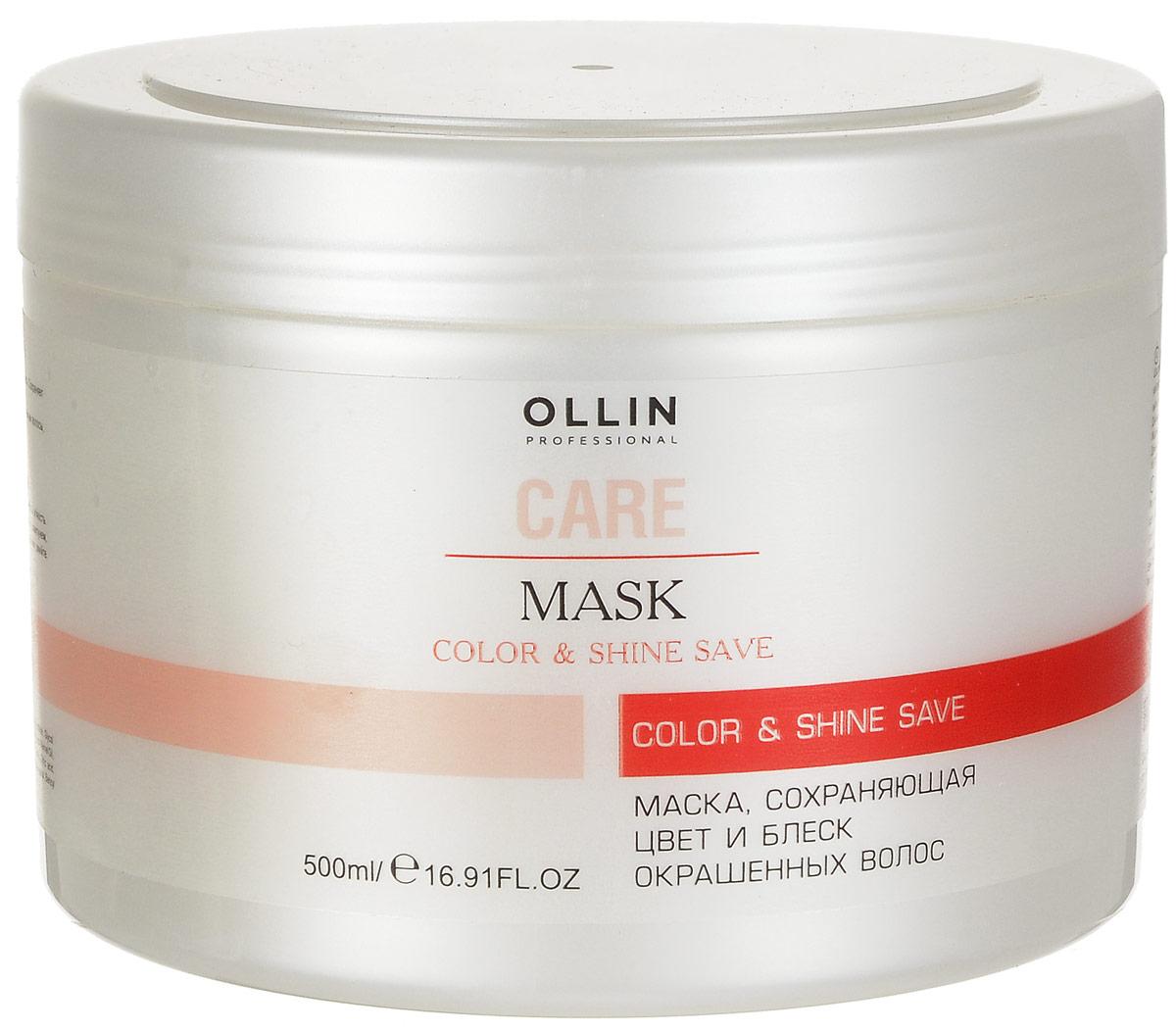 Ollin Маска, сохраняющая цвет и блеск окрашенных волос Care Color and Shine Save Mask 500 мл721296Маска сохраняющая цвет и блеск окрашенных волос Ollin Care Color&Shine Save Mask предотвращает преждевременное вымывание цвета с пористых и повреждённых волос. Кондиционирует, увлажняет и возвращает волосам эластичность и мягкость. Волосы становятся гладкими и блестящими, хорошо расчёсываются.Активные компоненты:Экстракт руибоса нормализует работу сальных желез, оказывает антиоксидантное и бактерицидное действие.Активный увлажняющий агент сохраняет насыщенный цвет, улучшает структуру волос.