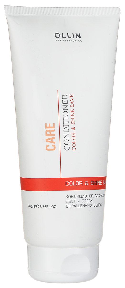 Ollin Кондиционер, сохраняющий цвет и блеск окрашенных волос Care Color and Shine Save Conditioner 200 мл selective professional кондиционер для стабилизации цвета color block conditioner on care tech 750мл