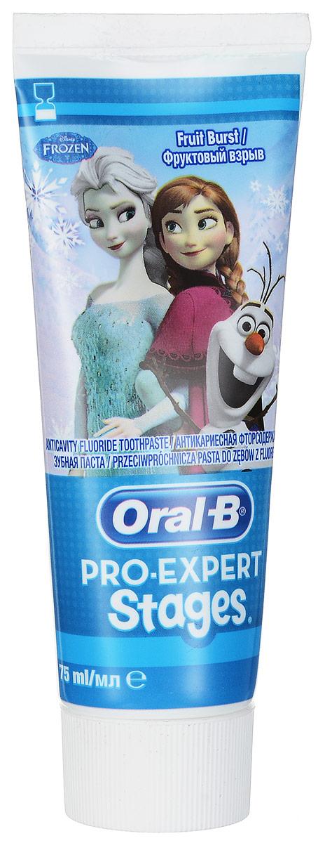 Oral-B Зубная паста Pro-Expert Disney Холодное сердце, 75 млORL-81552605Вы хотите, чтобы ваши дети научились правильно чистить зубы? Тогда они полюбят зубную пасту Oral-B Pro-Expert Disney Холодное сердце. Благодаря дизайну с любимыми героями ваши дети будут учиться правильно чистить зубы с помощью мятной формулы, которая защищает от кариеса. Используйте вместе с интерактивным приложением Disney Magic Timer от Oral-B, чтобы помочь своим детям чистить зубы рекомендованые стоматологом 2 минуты, и их улыбки будут сиять. Срок хранения – 1 год 11 месяцев.Страна производства - Германия.