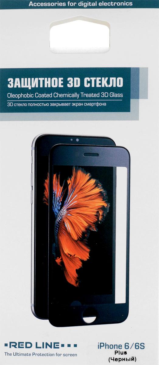 Red Line защитное стекло для iPhone 6/6s Plus, Black (3D) - Защитные стекла и пленки