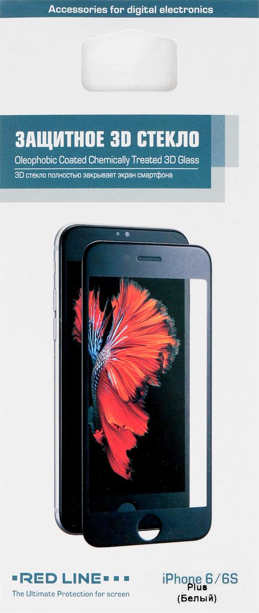 Red Line защитное стекло для iPhone 6/6s Plus, White (3D) - Защитные стекла и пленки