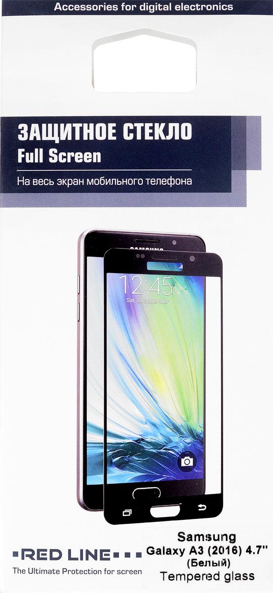 Red Line защитное стекло для Samsung Galaxy A3 (2016), WhiteУТ000008596Защитное стекло Red Line для Samsung Galaxy A3 (2016) предназначено для защиты поверхности экрана от царапин, потертостей, отпечатков пальцев и прочих следов механического воздействия. Оно имеет окаймляющую загнутую мембрану, а также олеофобное покрытие. Изделие изготовлено из закаленного стекла высшей категории, с высокой чувствительностью и сцеплением с экраном.Стекло с белой окантовкой.