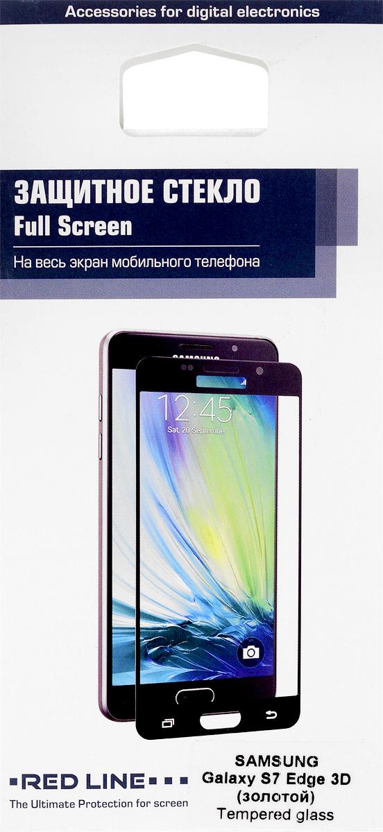 Red Line защитное стекло для Samsung Galaxy S7 Edge, Gold (3D) аксессуар защитное стекло samsung galaxy s7 edge solomon 3d transparent