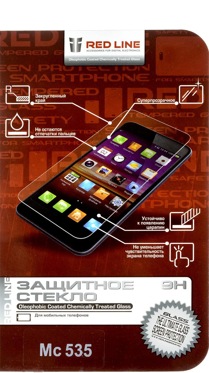 Red Line защитное стекло для Microsoft Lumia 535УТ000006113Защитное стекло Red Line для Microsoft Lumia 535 предназначено для защиты поверхности экрана от царапин, потертостей, отпечатков пальцев и прочих следов механического воздействия. Оно имеет окаймляющую загнутую мембрану, а также олеофобное покрытие. Изделие изготовлено из термопластичного полиуретана с высокой чувствительностью и сцеплением с экраном.Уважаемые клиенты! Обращаем ваше внимание на то, что упаковка может иметь несколько видов дизайна. Поставка осуществляется в зависимости от наличия на складе.