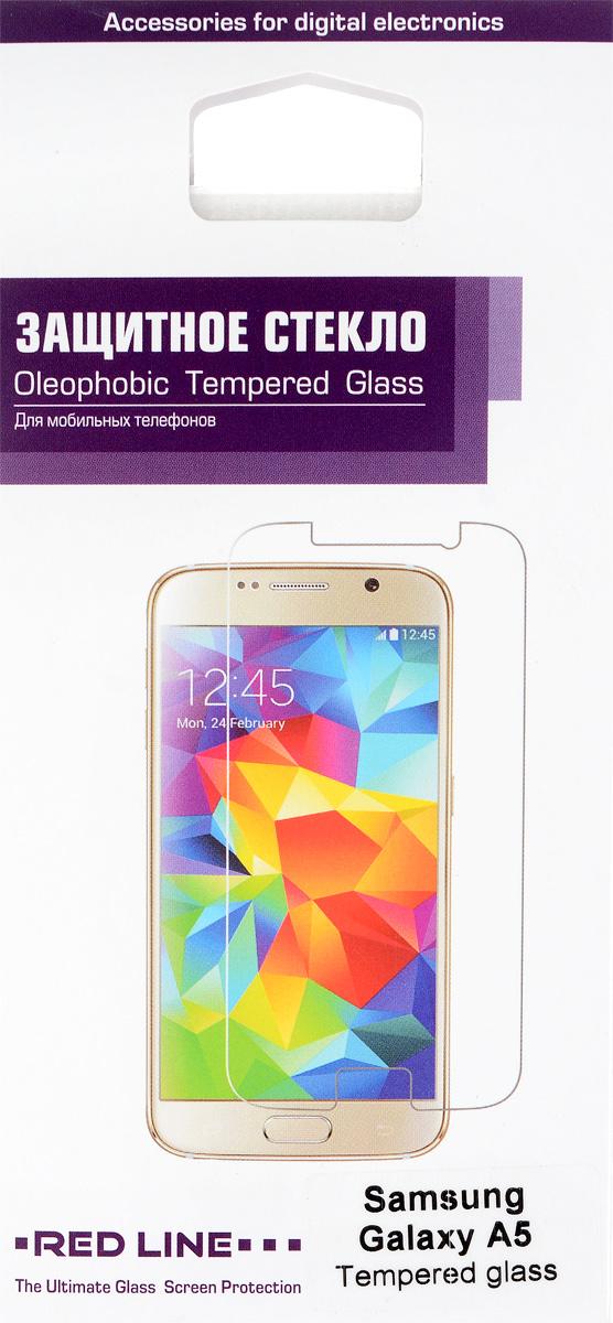 Red Line защитное стекло для Samsung Galaxy A5 red line защитное стекло для samsung galaxy j1 mini 2016