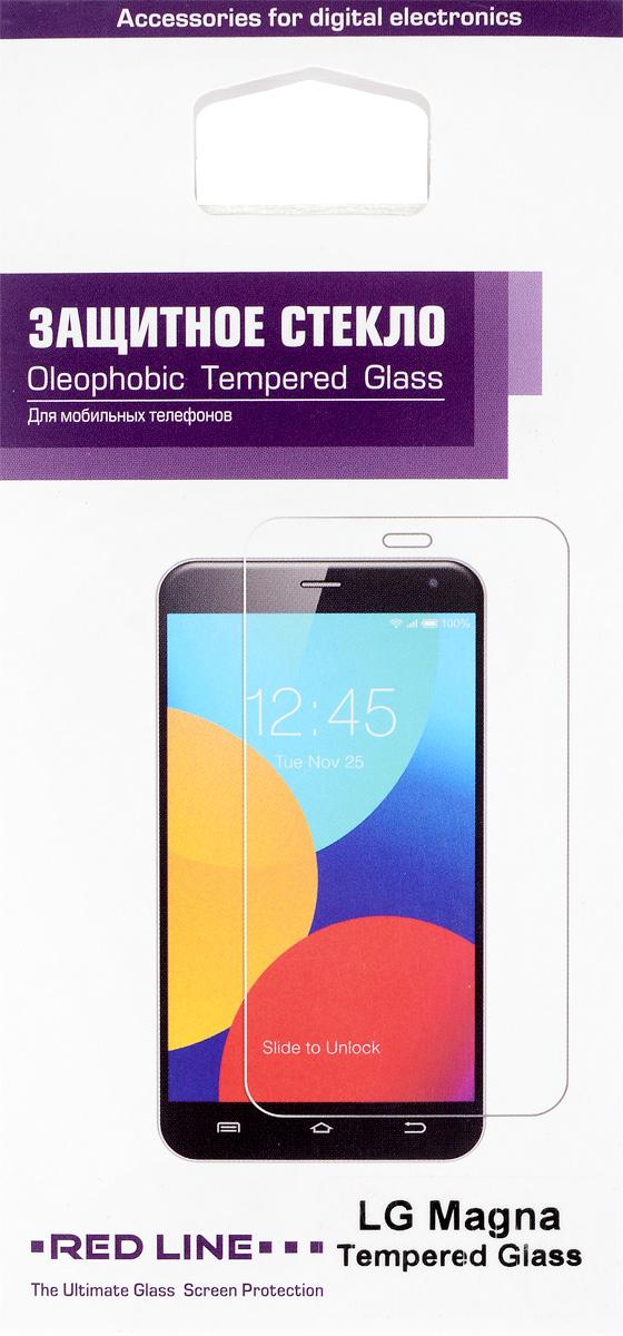 Red Line защитное стекло для LG MagnaУТ000006820Защитное стекло Red Line для LG Magna предназначено для защиты поверхности экрана от царапин, потертостей, отпечатков пальцев и прочих следов механического воздействия. Оно имеет окаймляющую загнутую мембрану, а также олеофобное покрытие. Изделие изготовлено из закаленного стекла высшей категории, с высокой чувствительностью и сцеплением с экраном.