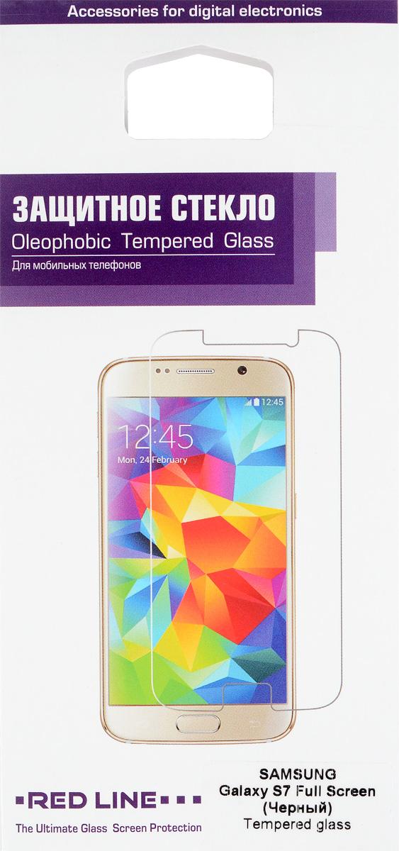 Red Line защитное стекло для Samsung Galaxy S7, BlackУТ000008702Защитное стекло Red Line для Samsung Galaxy S7 предназначено для защиты поверхности экрана от царапин, потертостей, отпечатков пальцев и прочих следов механического воздействия. Оно имеет окаймляющуюзагнутую мембрану, а также олеофобное покрытие. Изделие изготовлено из закаленного стекла высшей категории, с высокой чувствительностью и сцеплением с экраном.