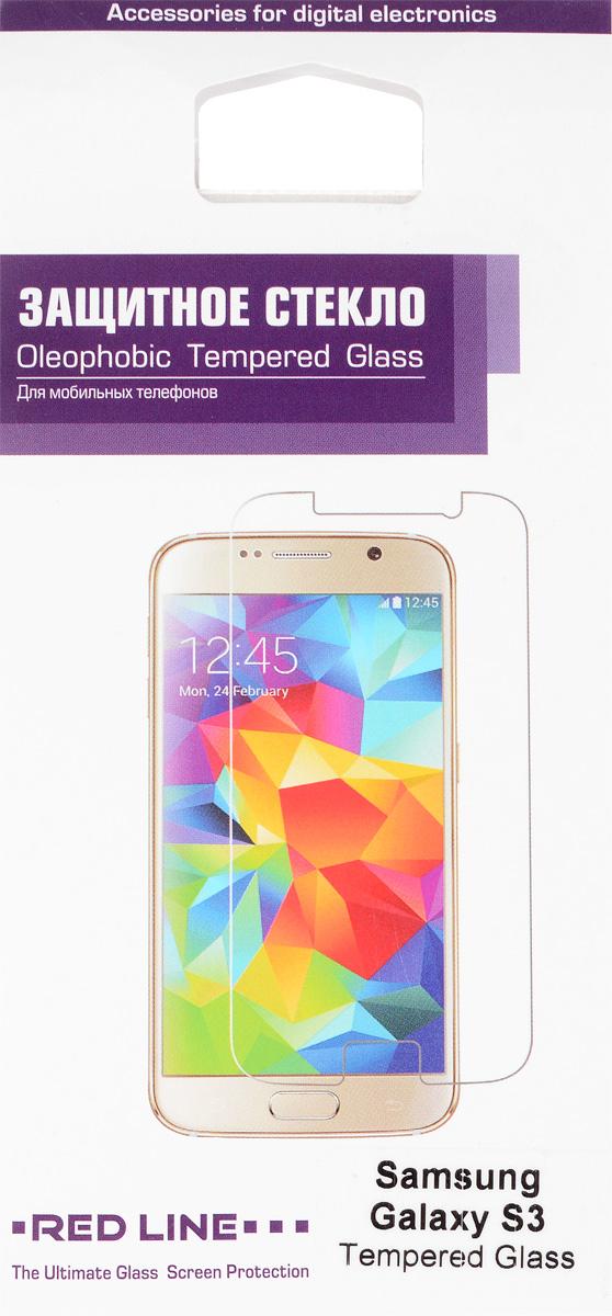 Red Line защитное стекло для Samsung Galaxy S3 red line защитное стекло для samsung galaxy j1 mini 2016
