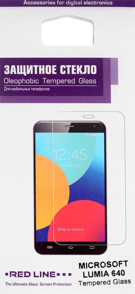 Red Line защитное стекло для Microsoft Lumia 640 hempz гель для душа с ганатом pomegranate body wash 250 мл