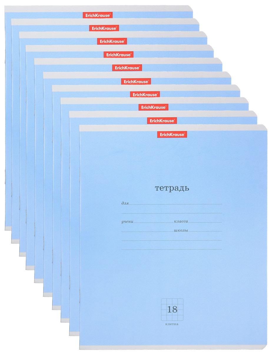 Набор тетрадей Полиграфика Классика в клетку 18 л. голубой, 10 шт20361