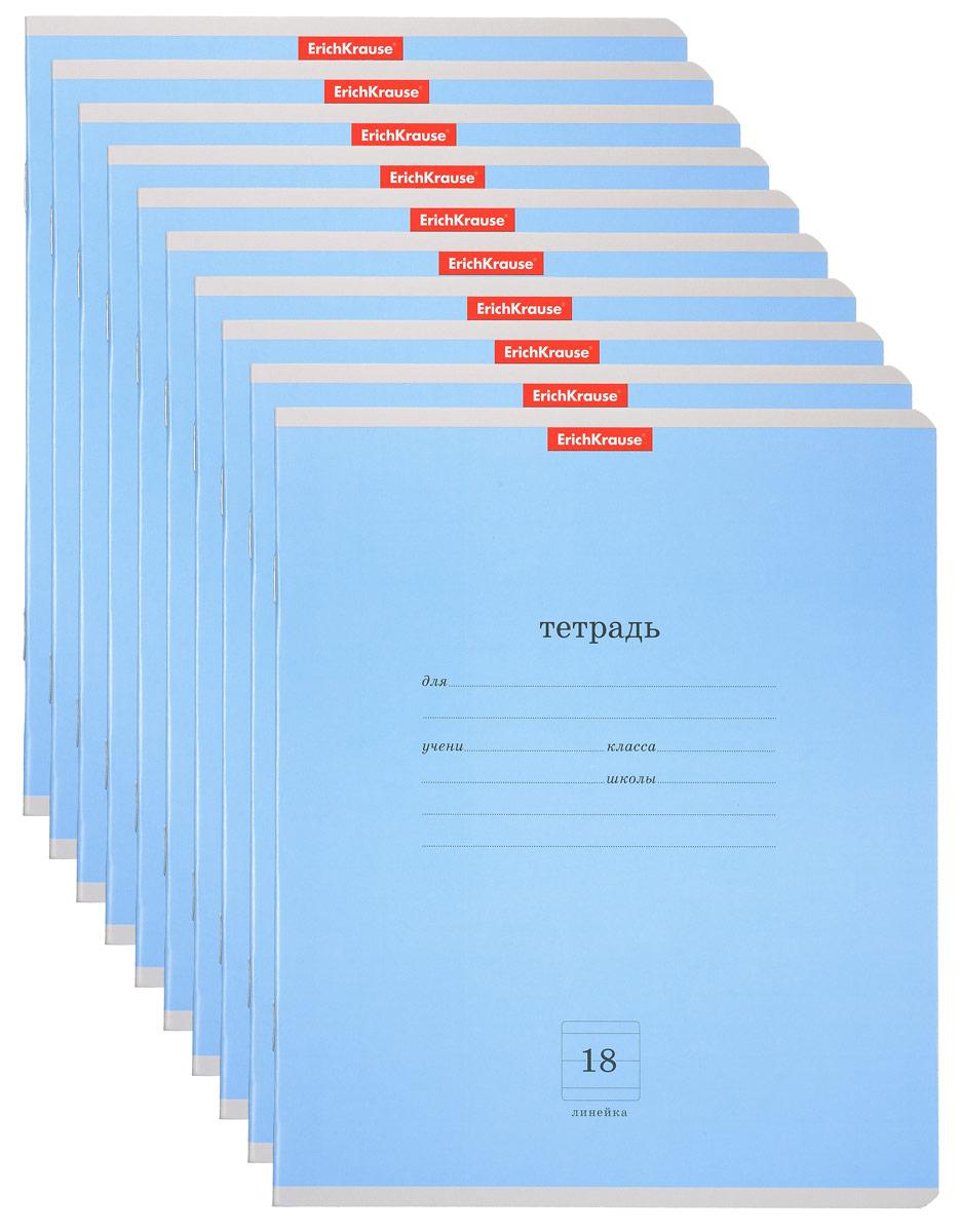Erich Krause Набор тетрадей Классика 18 листов в линейку цвет голубой 10 шт27963Тетрадь Erich Krause Классика идеально подойдет для занятий любому школьнику. Обложка, выполненная из мелованного картона голубого цвета, сохранит тетрадь в аккуратном состоянии на протяжении всего времени использования. Внутренний блок состоит из 18 листов белой офсетной бумаги в синюю линейку. На задней обложке тетради представлены русский и английский алфавиты.Комплект включает в себя 10 тетрадей.