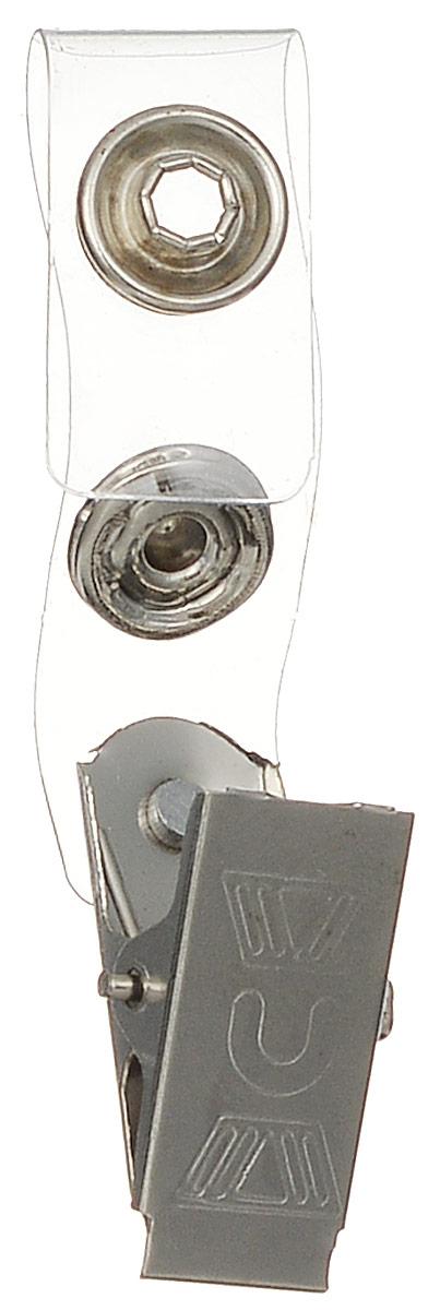 Centrum Зажим для бейджа 50 шт82077ОЗажим для бейджа Centrum незаменим при работе в офисе или при проведении конференций. Зажим обеспечивает надежную фиксацию именного бейджа.Зажим состоит из хлястика из мягкого пластика, фиксирующегося кнопкой, и прочного металлического держателя-прищепки. Зажим универсален и подойдет для соединения бейджей с различными типами шнурков и лент.В комплект входят 50 зажимов.