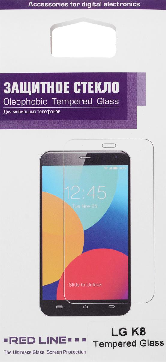Red Line защитное стекло для LG K8УТ000008533Защитное стекло Red Line для LG K8 предназначено для защиты поверхности экрана от царапин, потертостей, отпечатков пальцев и прочих следов механического воздействия. Оно имеет окаймляющуюзагнутую мембрану, а также олеофобное покрытие. Изделие изготовлено из закаленного стекла высшей категории, с высокой чувствительностью и сцеплением с экраном.