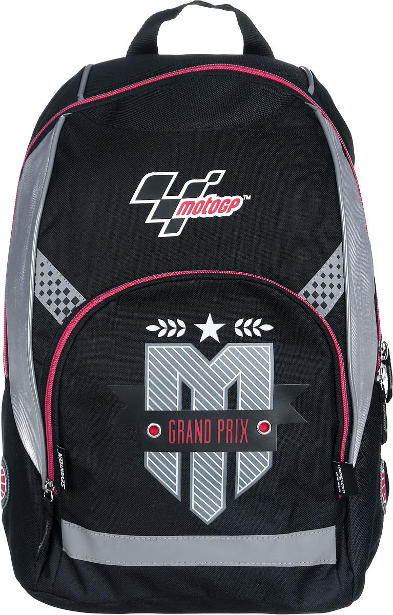 MotoGP Рюкзак детский Grand Prix цвет черный серый красныйMGCB-UT1-7068Детский рюкзак MotoGP Grand Prix выполнен из водонепроницаемого, износостойкого материала.Рюкзак состоит из вместительного отделения, закрывающегося на застежку-молнию с двумя бегунками. Ближе к спине рюкзак оснащен мягким карманом с хлястиком на липучке для различных гаджетов. На лицевой стороне расположен небольшой накладной карман на молнии. Мягкие широкие лямки позволяют легко и быстро отрегулировать рюкзак в соответствии с ростом. У рюкзака предусмотрена удобная текстильная ручка для переноски в руке.Светоотражающие элементы имеют высокие светоотражающие свойства во всех направлениях и при различных углах к источникам освещения, что обеспечивает безопасность в темное время суток.Этот рюкзак можно использовать школьникам, для повседневных прогулок, отдыха и спорта, а также как элемент вашего имиджа.Рекомендуемый возраст ребенка: от 10-12 лет.