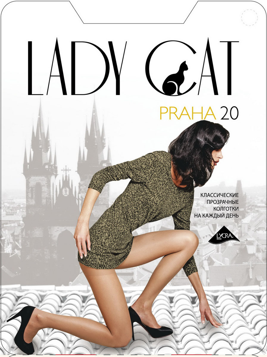 Колготки Lady Cat Praha 20, цвет: телесный. Размер 2Praha 20Элегантные прозрачные колготки с лайкрой, с усиленным торсом и уплотненным мыском, один задний шов.