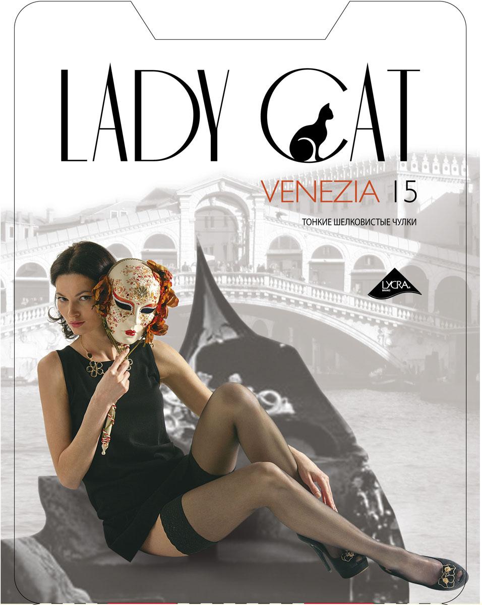 Чулки женские Lady Cat Venezia 15, цвет: дымчатый. Размер 44/46 чулки omsa malizia размер 4 плотность 20 den caramello