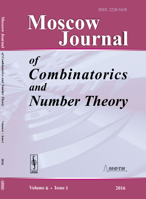 Moscow Journal of Combinatorics and Number Theory heart of moscow значок металлический снежинка