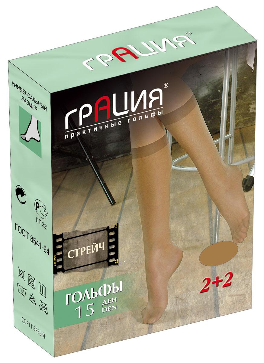 Гольфы женские Грация Стрейч 15, цвет: загар, 2 пары. Размер универсальныйСтрейч 15Стильные женские гольфы повышенной эластичности Грация Стрейч 15, изготовленные из высококачественного эластичного полиамида, идеально подойдут для повседневной носки. Входящий в состав материала полиамид обеспечивает износостойкость, а эластан позволяет гольфам легко тянуться, что делает их комфортными в носке.Шелковистые гольфы легко тянутся. Гладкие и мягкие на ощупь, они имеют укрепленный мысок. Идеальное облегание и комфорт гарантированы при каждом движении. Плотность: 15 den. В комплекте 2 пары.