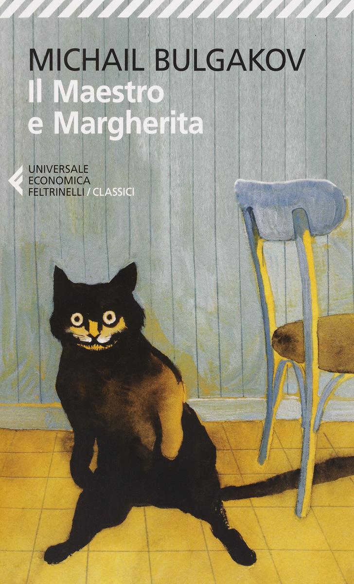 Il maestro e Margherita цена