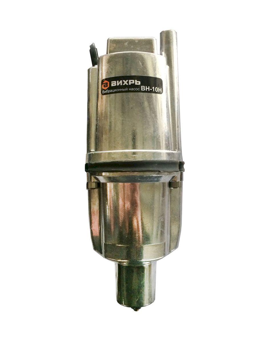 Вибрационный насос Вихрь ВН-10Н68/8/5Вибрационный насос с нижним забором воды Вихрь ВН-10Н предназначен для перекачивания воды из водоемов, колодцев и резервуаров диаметром более 110 мм. Подходит для полива сада и огорода. Имеет электрический двигатель мощностью 280 Вт, который обеспечивает напор до 72 метров и производительность до 18 л/мин. Составные части надежно стянуты болтами. Максимальная глубина погружения равна 3 метра. Можно использовать как в вертикальном, так и в горизонтальном положении. Благодаря отверстию для троса удобно погружать или поднимать вибрационный насос. Насос оснащен защитой от перегрева, что гарантирует долгий срок службы аппарата.Максимальная высота подъема воды: 72 м.Минимальное расстояние от дна колодца до насоса: 1 м.Напряжение питания: 220/50 В/Гц.Степень защиты: IPX8.Полезная мощность: 280 Вт.Максимальная производительность: 18 л/мин.Максимальная температура воды: +35°С.Диаметр насоса: 100 мм.Длина кабеля: 10 м.Диаметр выходного отверстия: 3/4 дюйма.