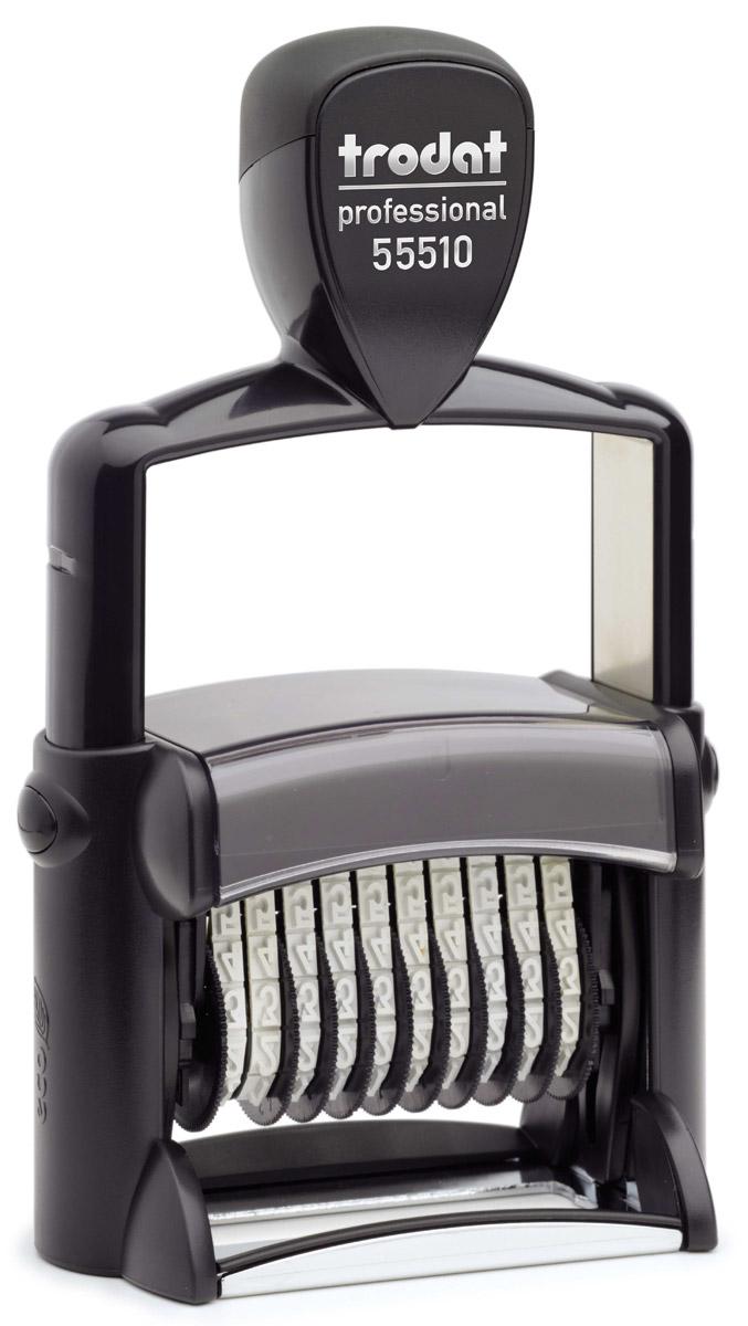 Trodat Нумератор десятиразрядный 5 мм55510Самонаборный однострочный десятиразрядный нумератор Trodat будет незаменим в отделе кадров или в бухгалтерии любой компании.Прочный пластиковый корпус с металлическими деталями гарантирует долговечное бесперебойное использование. Модель отличается высочайшим удобством в использовании и оптимально ложится в руку благодаря эргономичной ручке. Оттиск проставляется практически бесшумно, легким нажатием руки. Улучшенная конструкция и видимая площадь печати гарантируют качество и точность оттиска. Высота шрифта - 5 мм. В комплект также входит сменная подушечка для штампов.Trodat - идеальный штамп для ежедневного использования в офисе, гарантирующий получение чистых и четких оттисков. Идеально подходит к самым разным требованиям в повседневной офисной жизни.