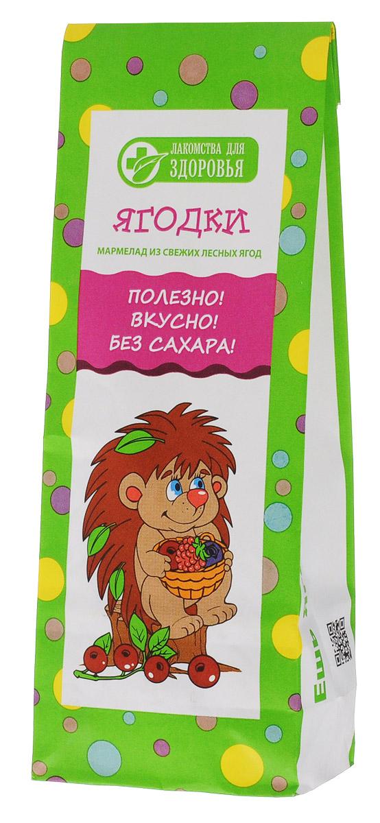 Лакомства для здоровья Ягодки мармелад желейный, 105 г лакомства для здоровья trolls клубничка мармелад 105 г