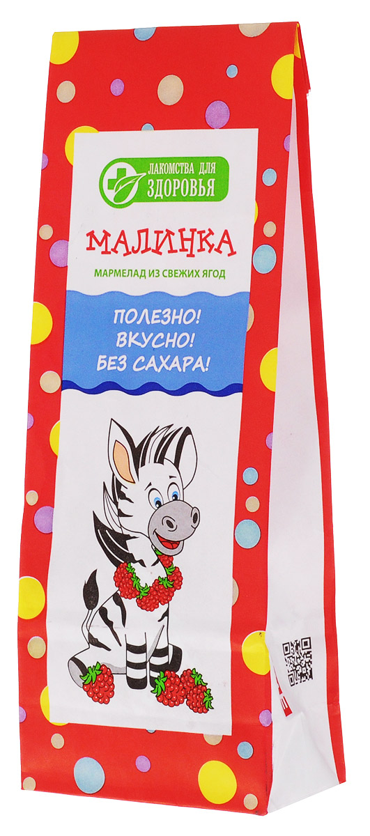 Лакомства для здоровья Малинка мармелад желейный с малиной, 105 г конфеты детские лакомства для здоровья малинка без сахара 315г набор из 3 уп