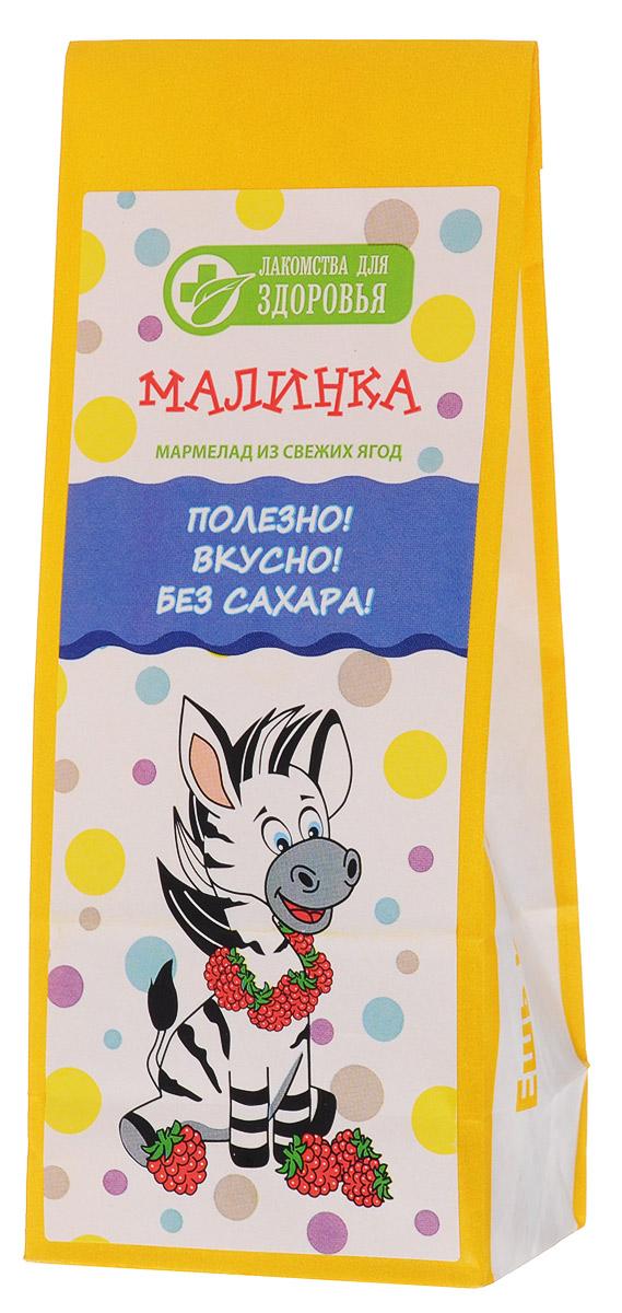 Лакомства для здоровья Малинка мармелад желейный, 55 г лакомства для здоровья trolls клубничка мармелад 105 г