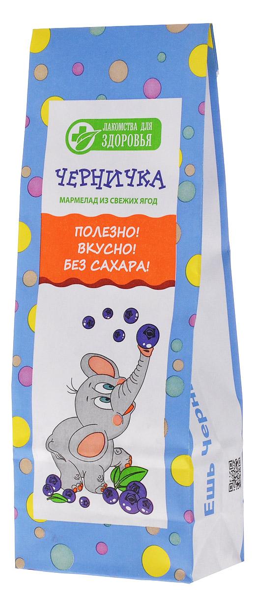 Лакомства для здоровья Черничка мармелад желейный с черникой, 105 г конфеты детские лакомства для здоровья малинка без сахара 315г набор из 3 уп