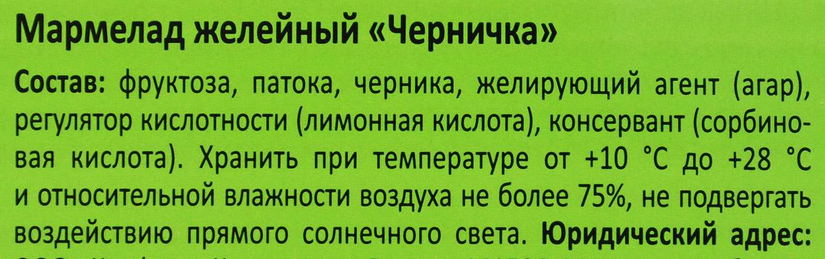 Лакомства для здоровья Черничка мармелад желейный, 55 г Лакомства для здоровья