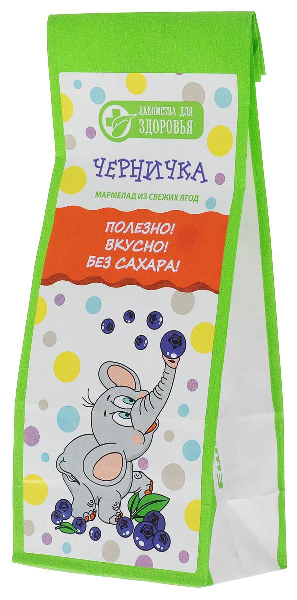 Лакомства для здоровья Черничка мармелад желейный, 55 г конфеты детские лакомства для здоровья малинка без сахара 315г набор из 3 уп