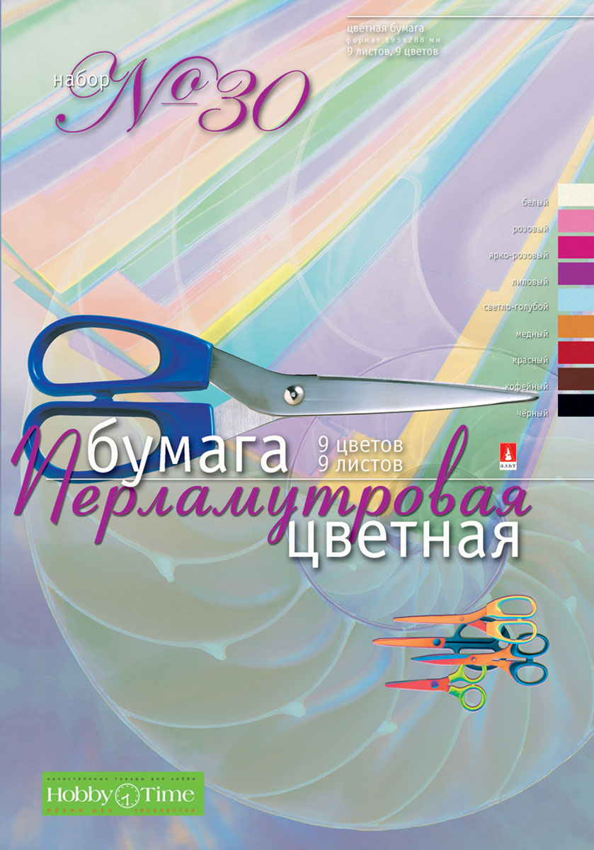 Альт Набор цветной бумаги Перламутровая 9 листов11-409-59Набор перламутровой цветной бумаги Альт - неотъемлемый предмет в арсенале любителей скрапбукинга и других видов творчества.Набор включает 9 насыщенных цветов. Бумага стандартного формата А4. Плотность бумаги из набора - 50 г/м2. Цветная перламутровая бумага - незаменимый материал для занятий скрапбукингом или прикладным творчеством. Необычная текстура, нежные переливы и благородный блеск перламутровой бумаги позволяют использовать ее при оформлении и декорировании поделок или открыток.Для нарезки бумаги под разными углами можно воспользоваться линейкой в виде сетки, напечатанной на обороте упаковке.Создание поделок из цветной бумаги поможет ребенку в развитии творческих способностей, увлечет и подарит ему праздник и хорошее настроение.