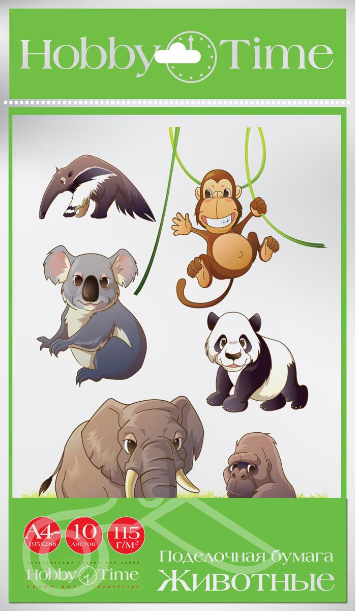 Альт Набор цветной бумаги Животные 10 листов11-410-155В наборе цветной бумаги Альт Животные вы найдете 10 листов бумаги формата А4 десяти видов с изображением мультяшных животных, рыбок.Полноцветная печать, безупречное качество превращают бумагу в идеальный материал для ярких аппликаций. Вырезая и наклеивая яркие картинки, малыши в игровой форме смогут познакомиться с миром живой природы.