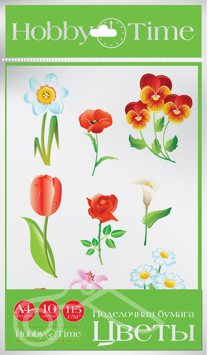 Альт Набор цветной бумаги Цветы 10 листов набор цветной бумаги альт мультики ф а4 офсет 7цв 7л 4 дизайна