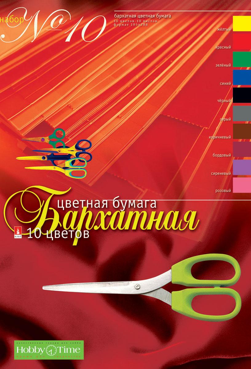 Альт Набор бархатной цветной бумаги 10 листов11-410-51В этом наборе цветная бархатная бумага следующих цветов: желтый, красный, зеленый, синий, черный, серый, коричневый, бордовый, сиреневый, розовый.На внутренней стороне обложки набора приводятся инструкции, рисунки и фотографии по изготовлению собачки, качающей головой, скотч терьера.