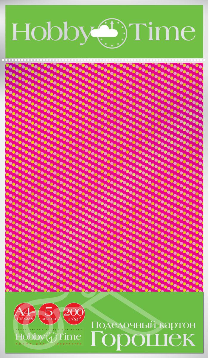 Альт Набор цветного картона Горошек 5 листов11-410-72Набор цветного картона Альт позволит вашему ребенку создавать всевозможные аппликации и поделки. Набор содержит 5 листов цветного картона в горошек. Создание поделок из бумаги и картона поможет ребенку в развитии творческих способностей, кроме того, это увлекательный досуг.В набор входят 5 листов картона формата А4.