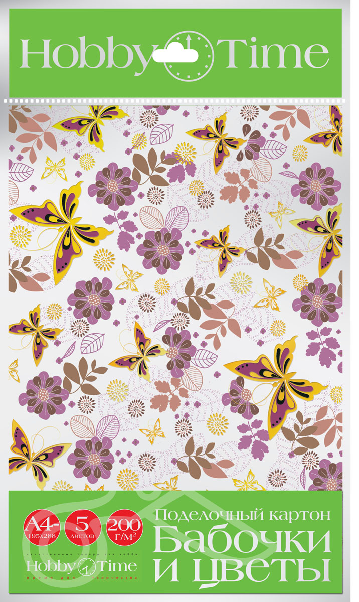Альт Набор цветного картона Бабочки и цветы 5 листов11-410-78Набор цветного поделочного картона Альт позволит вашему ребенку создавать всевозможные аппликации и поделки. Набор содержит 5 листов цветного картона с бабочками и цветочками. Создание поделок из бумаги и картона поможет ребенку в развитии творческих способностей, кроме того, это увлекательный досуг. Наборы цветного картона от компании Альт - это высокое качество, стильные варианты оформления, оригинальные решения в дизайне. В набор входят 5 листов картона формата А4.