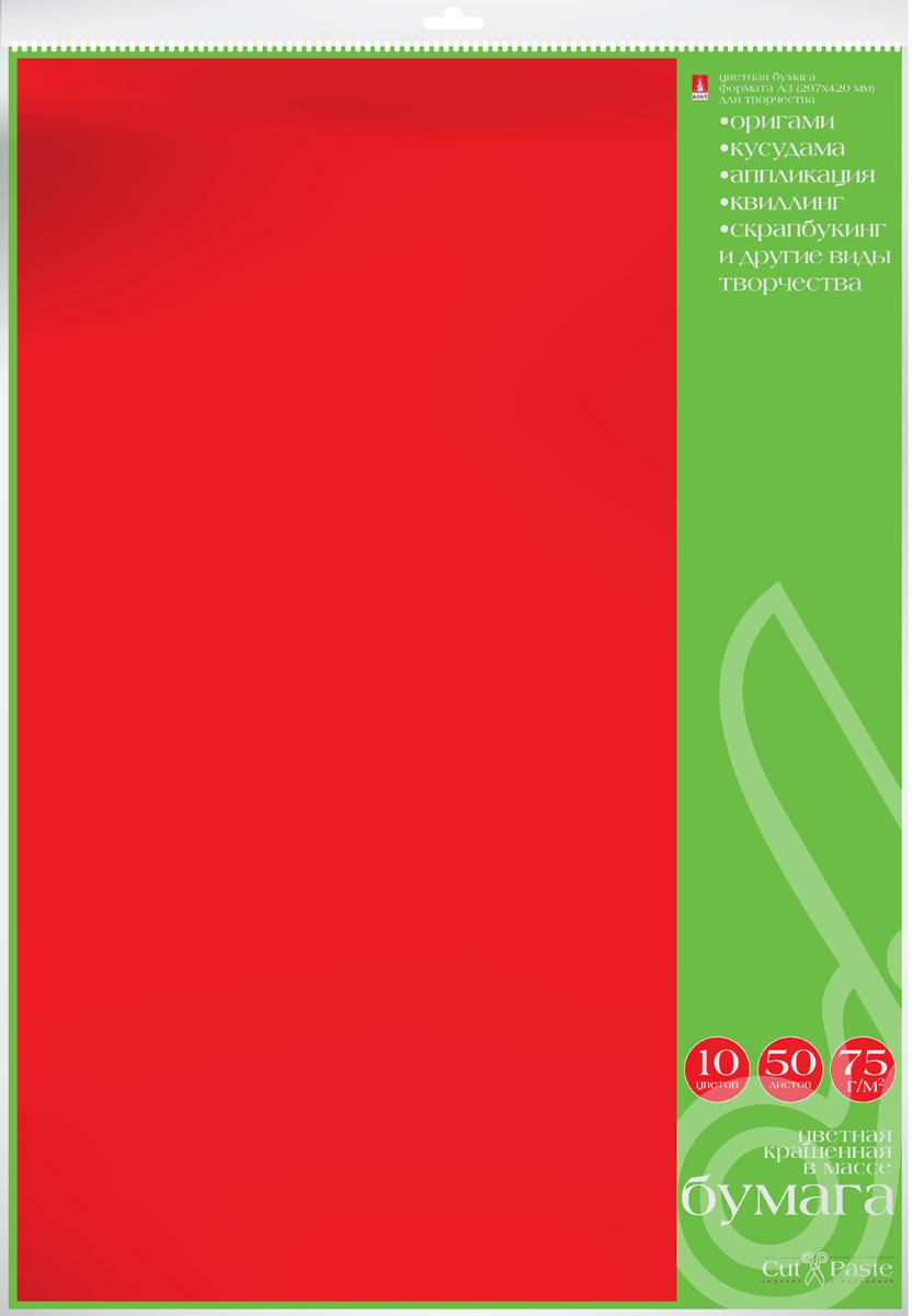 Альт Бумага для хобби Крашенная в массе 10 цветов 50 листов бумага художественная альт бумага с орнаментом тишью 10 листов горошек голубой фон