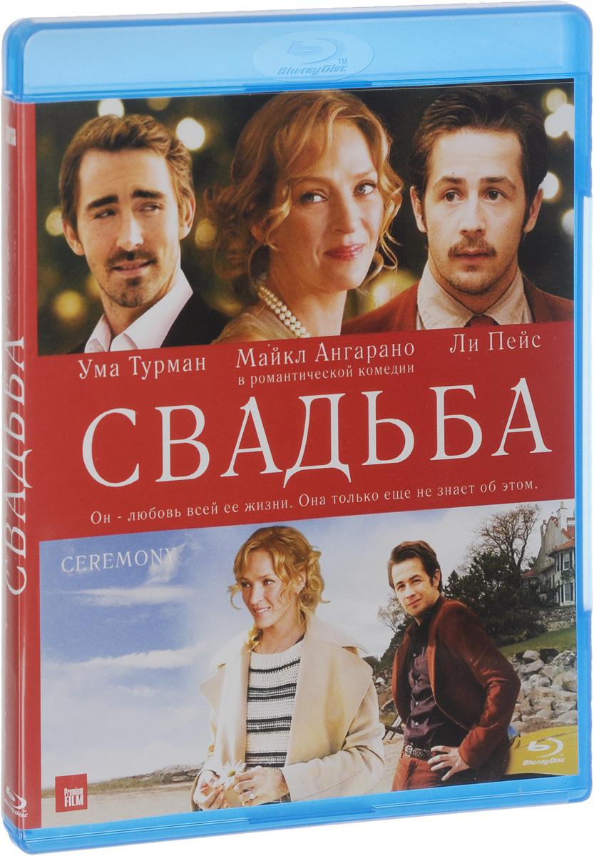 Свадьба (Blu-ray) чулки женские свадьба